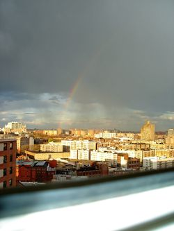 Harlem and rainbow